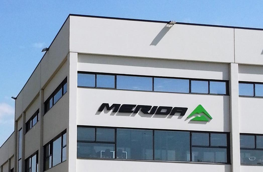 Roban bicicletas por valor de 40.000 euros en la sede de Merida