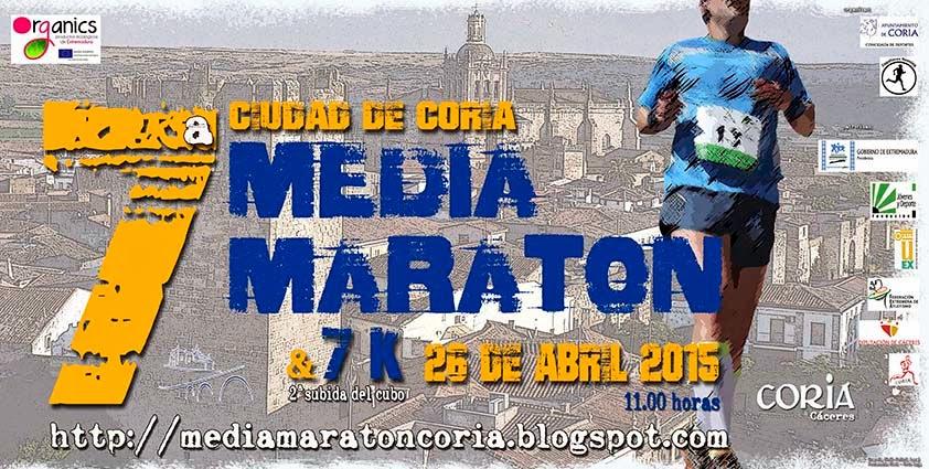 VII Media Maratón Ciudad de Coria