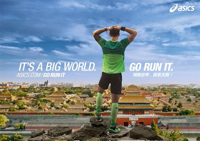 Asics calza a 77 atletas en el Mundial de Pekín