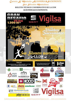 CxM Alhambra-Sacromonte, San Silvestre Montañera