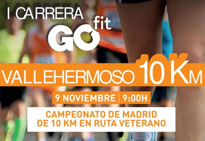 Todo listo para la I Carrera GO Fit-Gran Premio Vallehermoso 10km