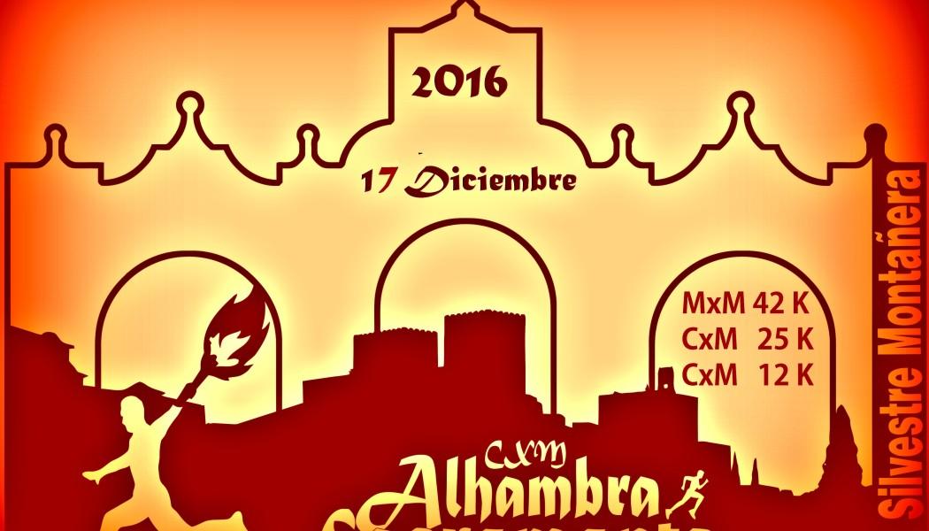 CxM Alhambra & Sacromonte, San Silvestre Montañera