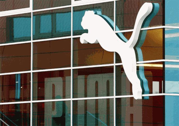 Puma Intl. eleva su beneficio un 98% en el tercer trimestre de 2016