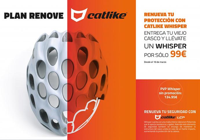Catlike pone en marcha un Plan Renove de cascos