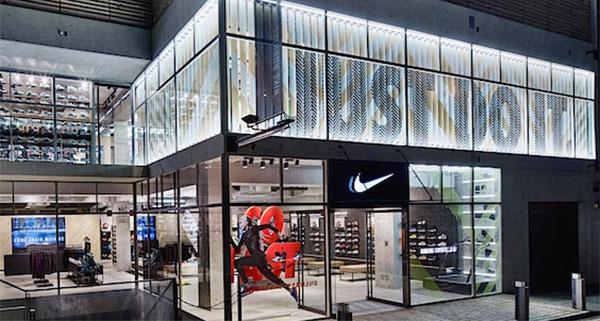 Nike Intl frena su crecimiento en el tercer trimestre