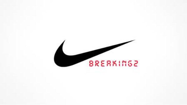 Nike invita a 10 personas a ver en directo el reto Breaking2 en Monza