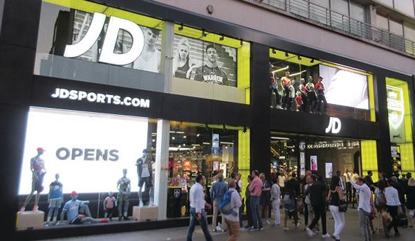 JD Spain Sports Fashion rozó los 25 millones de euros en 2016