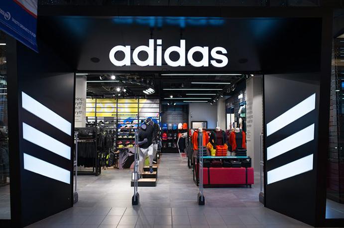 El beneficio de Adidas Intl. se contrae un 4,4% en el primer semestre