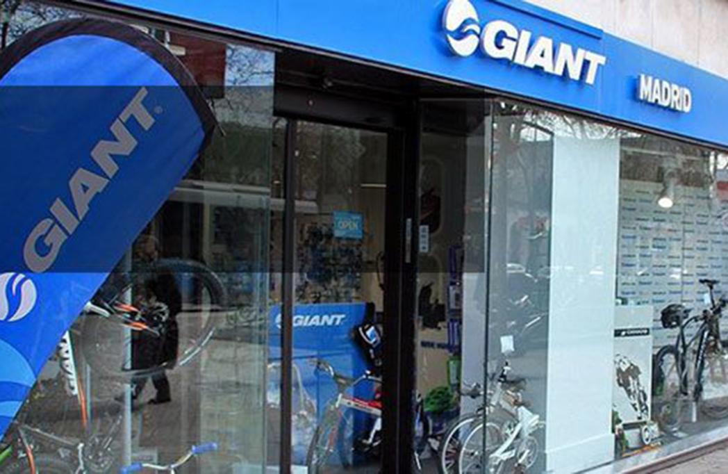 El concept store Giant Castellana 100 se transforma en tienda multimarca