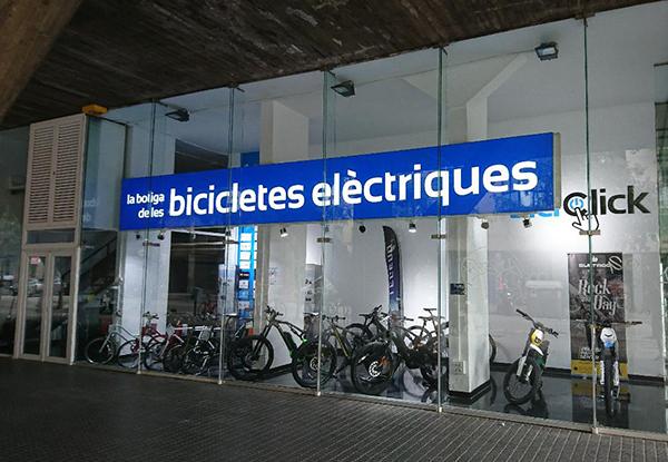 tiendas de ciclismo Barcelona