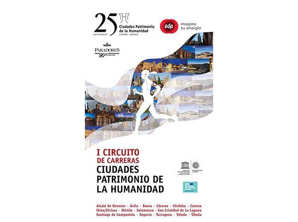En marcha el I Circuito de Carreras Ciudades Patrimonio de la Humanidad