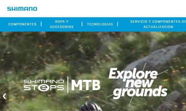 Shimano estrena web europea y ofrece sus contenidos en español