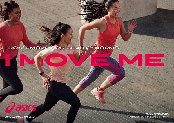 Asics anima a moverse con su campaña I Move Me