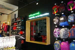 Sprinter Barberá del Vallés cuenta con un espacio específico de recogida de las compras efectuadas a través de la web de la cadena.