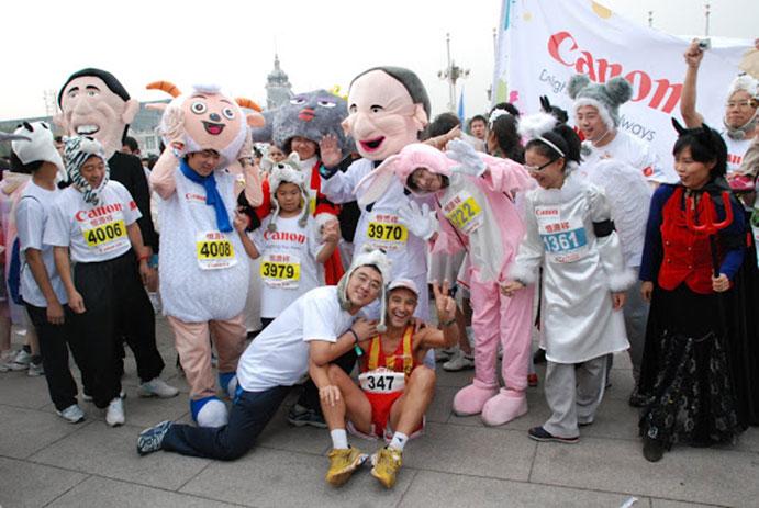 Pequin-maraton-arcadi-alibes-cmdsport