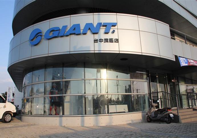 Las eléctricas impulsan las ventas de Giant