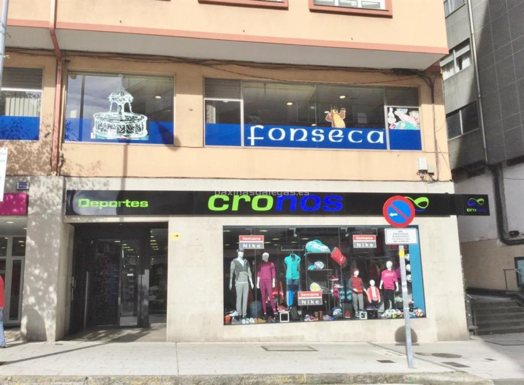 Deportes Cronos insta a mejorar el atractivo de las tiendas de ... 0ce726ea5ed86
