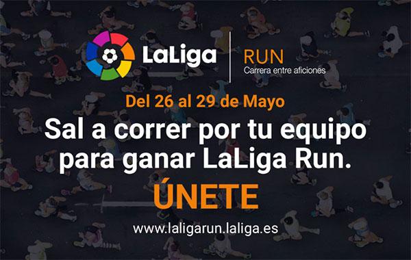 La Liga crea una competición running para aficionados a correr y al fútbol