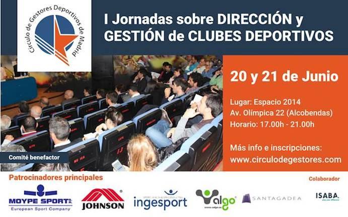 Organizan las I Jornadas sobre Dirección y Gestión de clubes deportivos