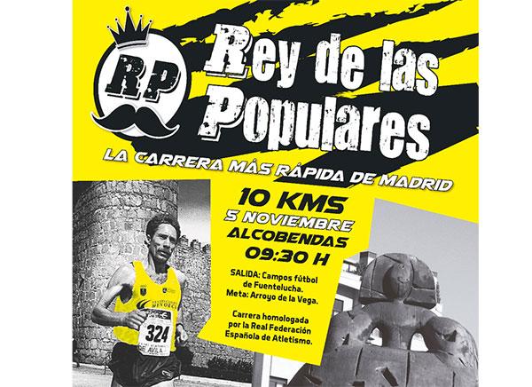 Alcobendas celebrará la I carrera de 10k Rey de las Populares
