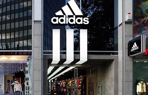 Adidas España logró en 2016 su mayor facturación de los últimos nueve años