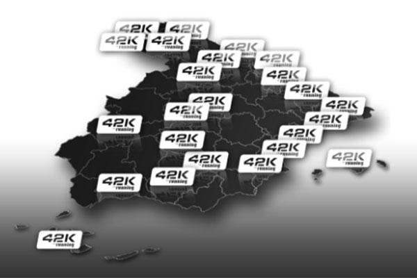 42KRunning crece un 20% y se lanza al mercado internacional