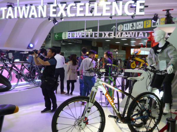 La feria Taipei Cycle se realizará del 31 de octubre al 3 de noviembre