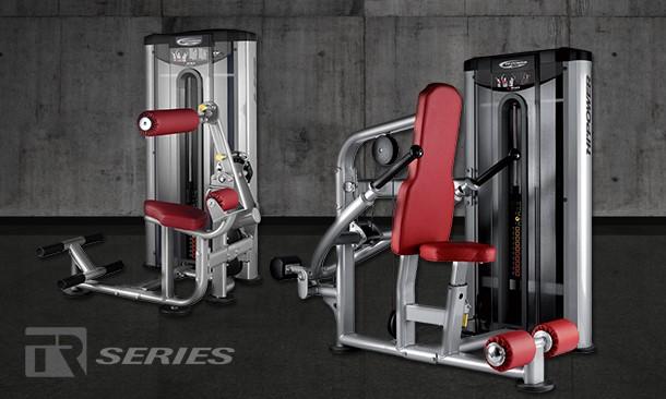 BH Fitness se convierte en el nuevo proveedor del Gobierno de Canadá