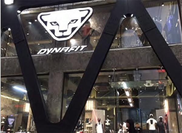 Dynafit prosigue la expansión en Asia con su primer concept store en Seúl