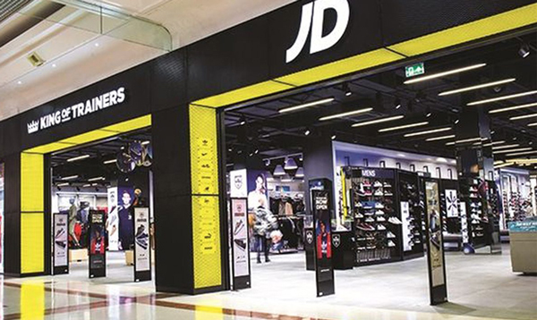 JD Sports sprinta en la recta final de 2018 anunciando 11 aperturas