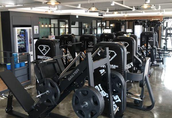 Salter suministrará maquinaria fitness al Ejército español