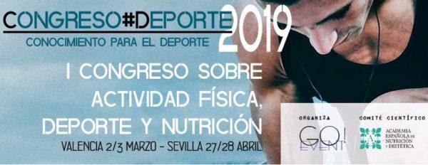 En marcha el I Congreso sobre Actividad Física, Deporte y Nutrición