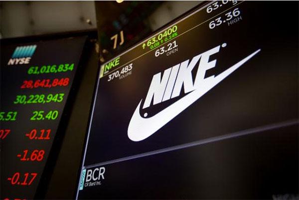 Nike Intl. gana un 10,4% más en su segundo trimestre, hasta 738 millones