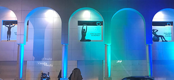 VivaFit abre su primer gimnasio con sala de oraciones