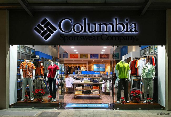 Columbia Sportswear obtiene ventas y beneficios récord en el primer trimestre