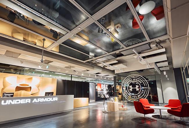 Under Armour estrena en Ámsterdam una nueva sede para la zona EMEA