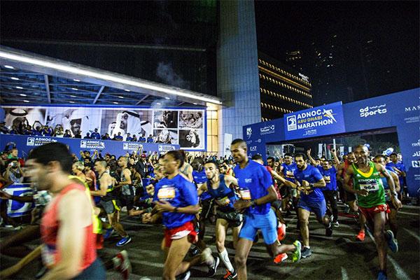 El Maratón de Abu Dabi repartirá más de 388.000 dólares en premios