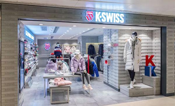 La china Xtep cierra la compra de K-Swiss