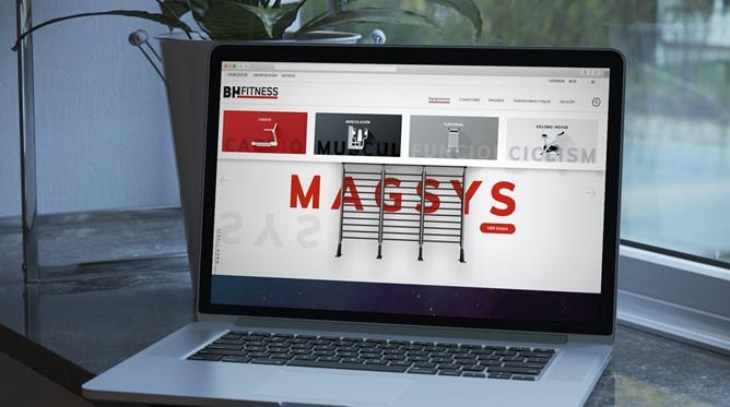 BH Fitness renueva su imagen con una nueva web