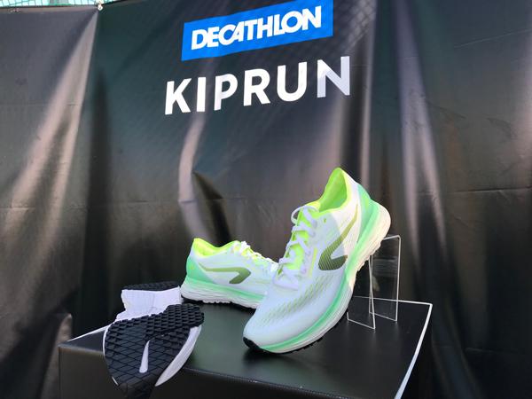 Decathlon busca ampliar su potencial de clientes de running con 'Kiprun'