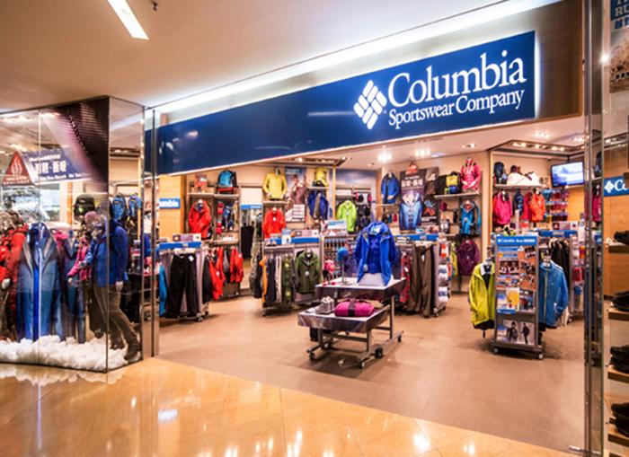 Columbia Sportswear sigue elevando ventas y beneficios