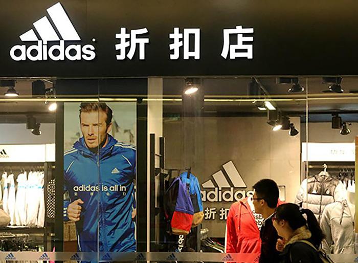 Adidas sufre un retroceso del 85% en China a causa del Coronavirus