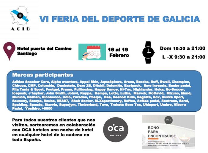 La Feria del Deporte de Galicia congregará a 74 marcas en su sexta edición