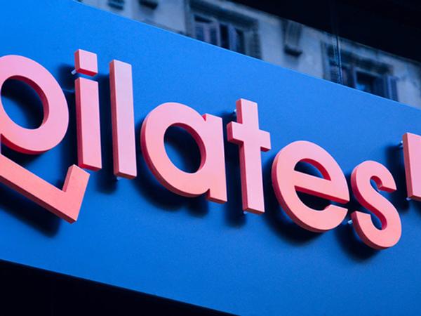 Dona10 expandirá su franquicia Pilates10 este 2020