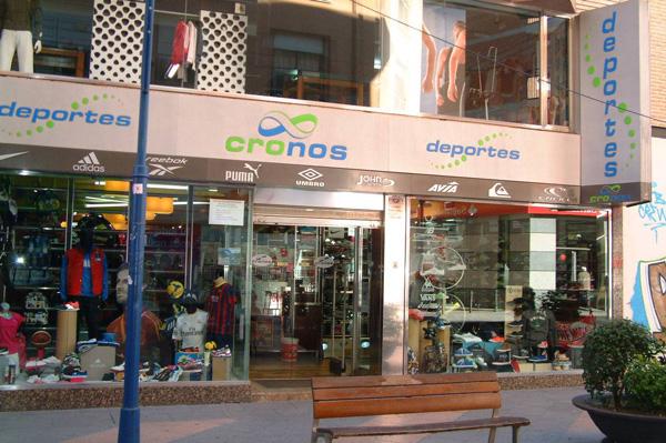 Deportes Cronos destaca el apoyo de la ciudadanía al comercio local
