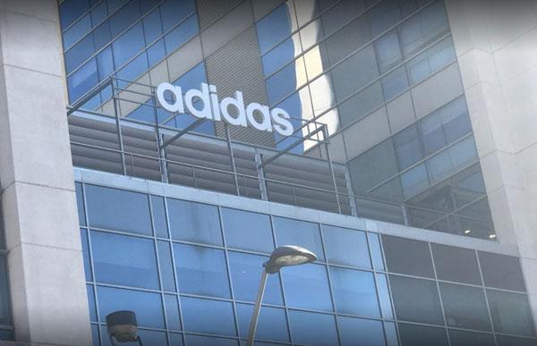 Adidas España obtuvo 13,2 millones de beneficios en 2019
