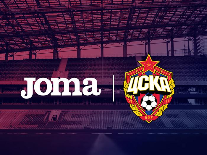 Joma se refuerza en el mercado ruso con el patrocinio del CSKA Moscú