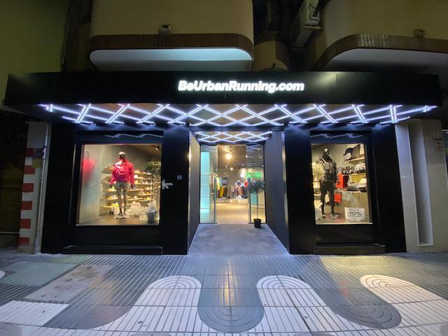 BND Sport inaugura su tienda número 13 en Cartagena