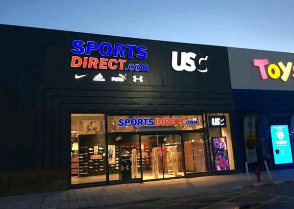 Sports Direct alcanza las ocho tiendas en España