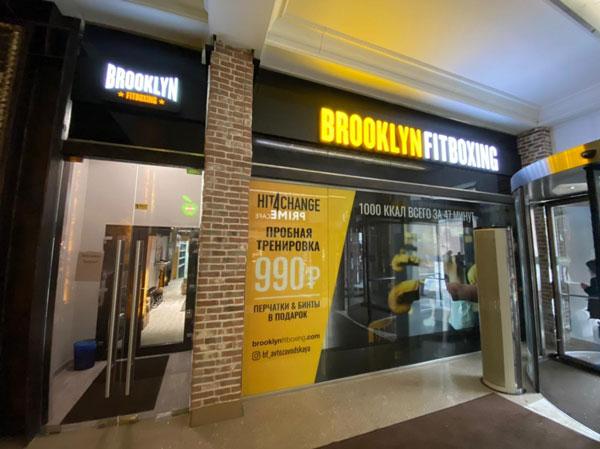 Brooklyn Fitboxing abre dos nuevos gimnasios en Rusia